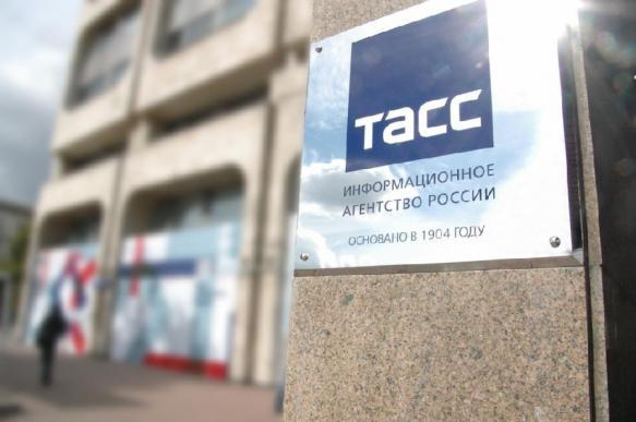 Сайт ТАСС  упал после сообщений об отставке правительства