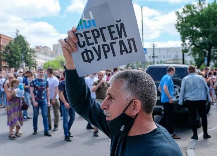 """Не хватало фактуры"": что не сказали хабаровчанам при аресте Фургала"