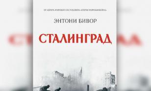 Британского историка Бивора разозлил запрет его книги на Украине