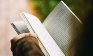 Британский научный журнал объяснил, как разум создает смысл