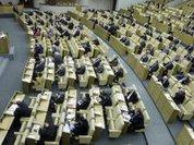 Депутаты одобрили химическую кастрацию педофилов