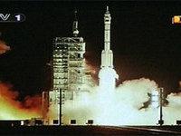 Китай запустил космический беспилотник.