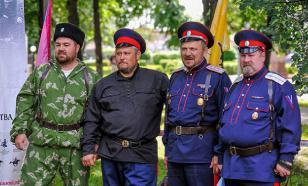 """""""Это все маг с НЛП!"""": казаки открестились от реестра """"врагов народа"""""""