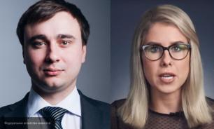 Дети коррупционеров Соболь и Жданов метят в Мосгордуму