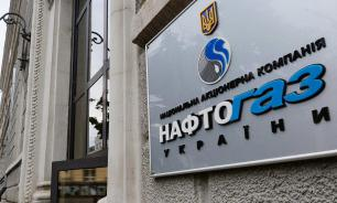 "На Украине поменяют руководство ""Нафтогаза"""