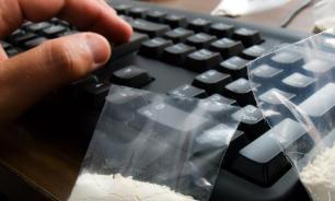 За пропаганду наркотиков в интернете назначат штраф в миллион рублей
