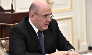 Координировать работу по борьбе с коронавирусом будет Михаил Мишустин