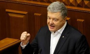 Киевский суд продлил срок расследования дела против Порошенко