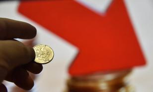 Курс евро впервые за последние четыре года превысил 92 рубля