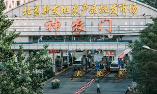 Взрывоопасные деликатесы. В Пекине обрушилось здание ресторана