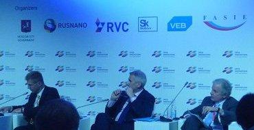 """Первый день форума """"Открытые инновации"""": дискуссии, соглашения, премии"""
