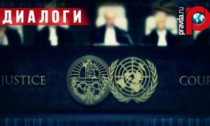 Киев боится проиграть суд в Гааге?