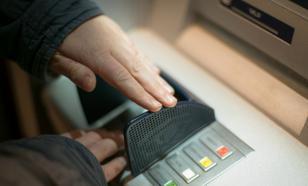 Биткоин-банкоматы обошли банковские по количеству