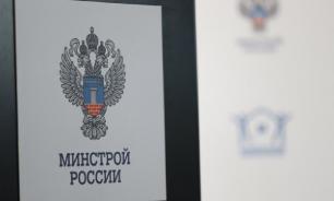 Сергей Степашин остается председателем Общественного совета Минстроя
