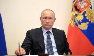 Российские семьи получат дополнительную господдержку