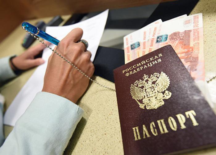 """Правительство поддержало """"золотые паспорта"""" для инвесторов"""