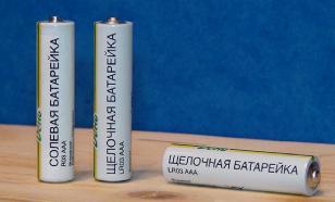 В Кузбассе маленький ребенок проглотил батарейку и попал в больницу