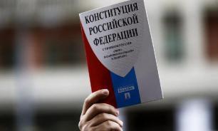 ЦИК определилась со слоганом и логотипом голосования по Конституции