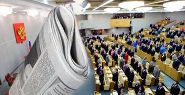 Владимир Сунгоркин: Популярные блогеры сопоставимы со среднестатистическим СМИ