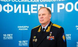 """""""Офицеры России"""" будут помогать родственникам жертв Шамсутдинова"""