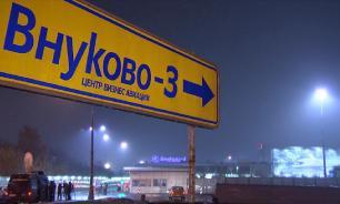 Во Внукове задержали партию наркотиков на 6 млрд рублей