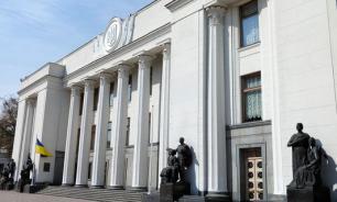 В штабе Зеленского прокомментировали распад коалиции в Верховной раде