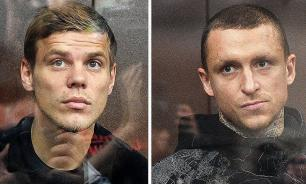 Кокорин и Мамаев получили срок