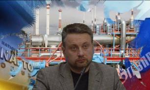 Украинский эксперт: шантаж поставит крест на ГТС страны