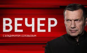 """""""Пошёл вон, нацистская мразь!"""": Соловьёв выгнал украинского политика"""