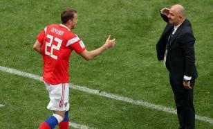 Определено место первого выездного матча сборной России в Лиге наций