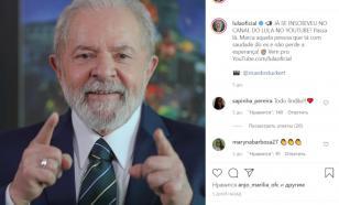 """Экс-президент Бразилии прокомментировал ситуацию со """"Спутником V"""""""