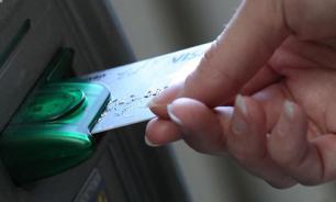 Национальная платежная система будет работать на отечественном софте