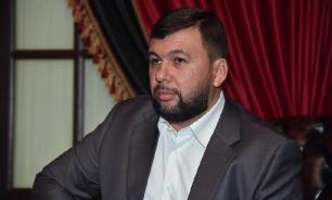 В ДНР хотят сделать русский язык государственным