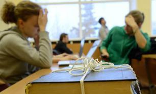 Интерны - теперь и в российской школе