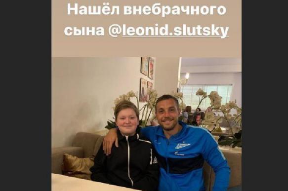 """Дзюба нашёл """"внебрачного сына"""" Слуцкого"""