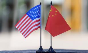 Пекин: санкции Вашингтона незаконны и безосновательны