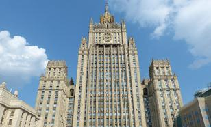 Колумбия объявила персонами non grata двух дипломатов РФ
