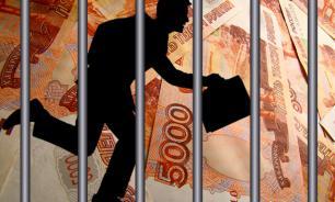 Казнить нельзя помиловать: предпринимателям простят преступления