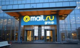 """""""Маруся"""" от Mail.ru Group будет представлять новостную картину дня"""