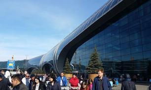 Мособлдуму лишили полномочий устанавливать штрафы в аэропортах Подмосковья