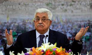 Президент Палестины выступит в ООН