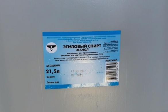 В Иркутске полицейскими изъят контрафактный алкоголь на 5 млн рублей