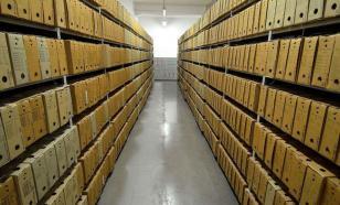 Из военно-исторического архива пропал ценный документ
