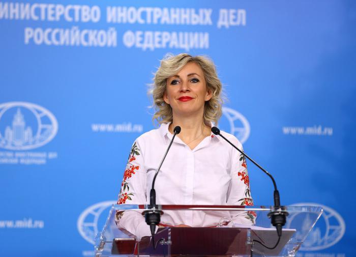 Захарова рассказала о шагах России после отключения от SWIFT