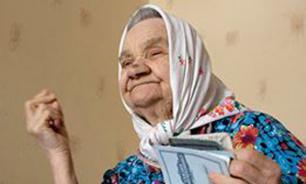 """Эксперт: Наши пенсионные накопления - в """"стиральной машине"""". """"Заморозка"""" их спасет"""