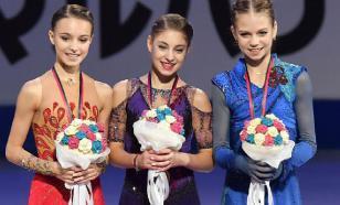 Косторная, Трусова и Щербакова стартуют на чемпионате Европы