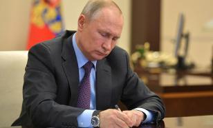 Путин заявил о новых мерах поддержки бизнеса в России
