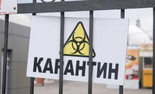 В ЛНР частично сняли карантин