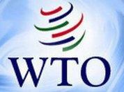 Правила ВТО: читать - не перечитать