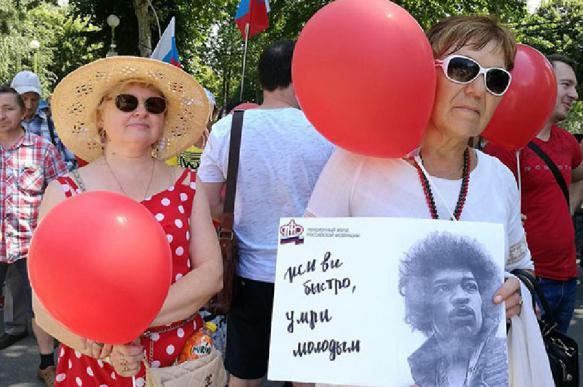"""Комиссия Госдумы ищет """"виртуальные лагеря"""" оппозиции"""